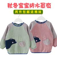 儿童罩衣长袖防水男童秋冬宝宝围裙婴儿围兜吃饭衣女孩护衣反穿衣
