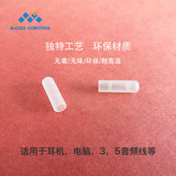 3,5mm headphone plug dust cap headphone dust plug / cover microphone cable speaker line public head dust plug cover