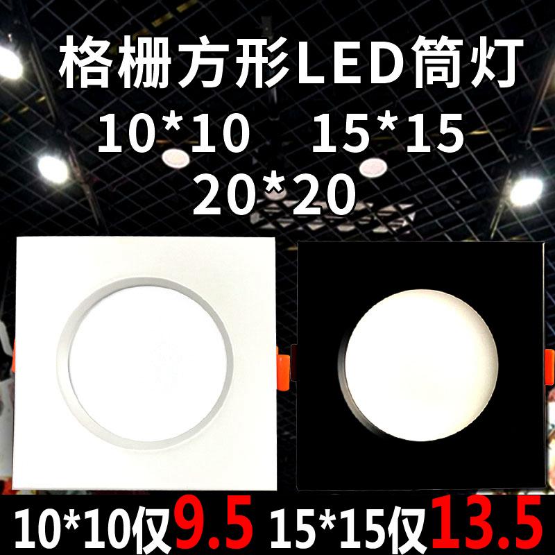 Встраиваемые точечные светильники Артикул 546618334315