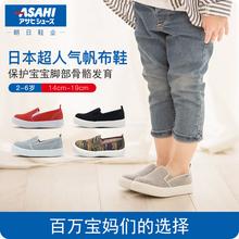 一脚蹬软底幼儿园室内鞋 儿童板鞋 asahi朝日童鞋 日本制儿童帆布鞋
