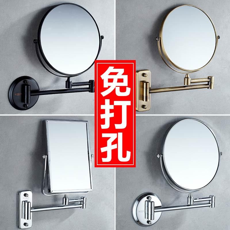 墙面房间交通浴室美容镜挂壁两用北欧框架墙贴组装相片型移动套