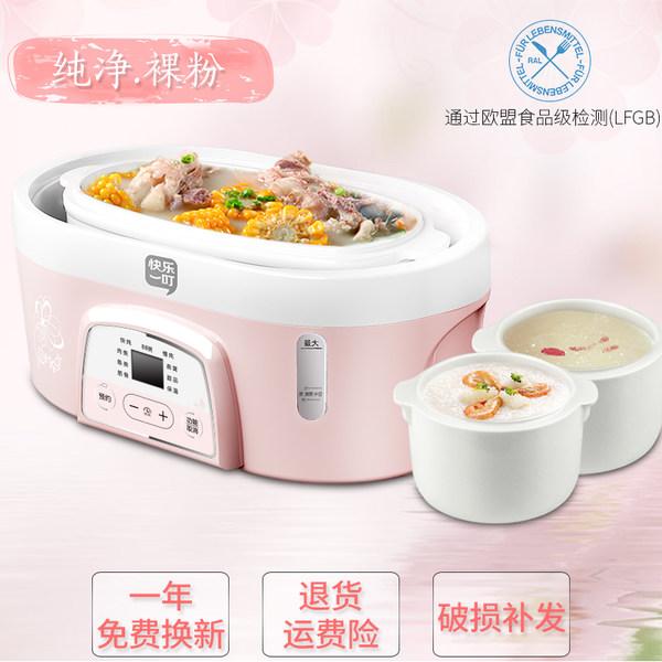 家用婴儿煮粥宝宝辅食做饭煮饭蒸锅隔水炖炖盅电饭煲电动炖锅电器