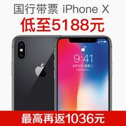 【合约5188起】Apple/苹果 iPhone X 国行5.8寸手机 XS Max 降价