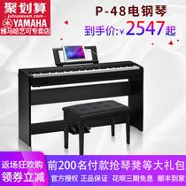 钢琴支付链接