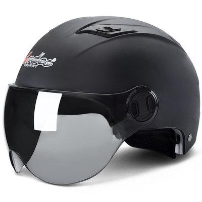 电动车头盔四季轻便式