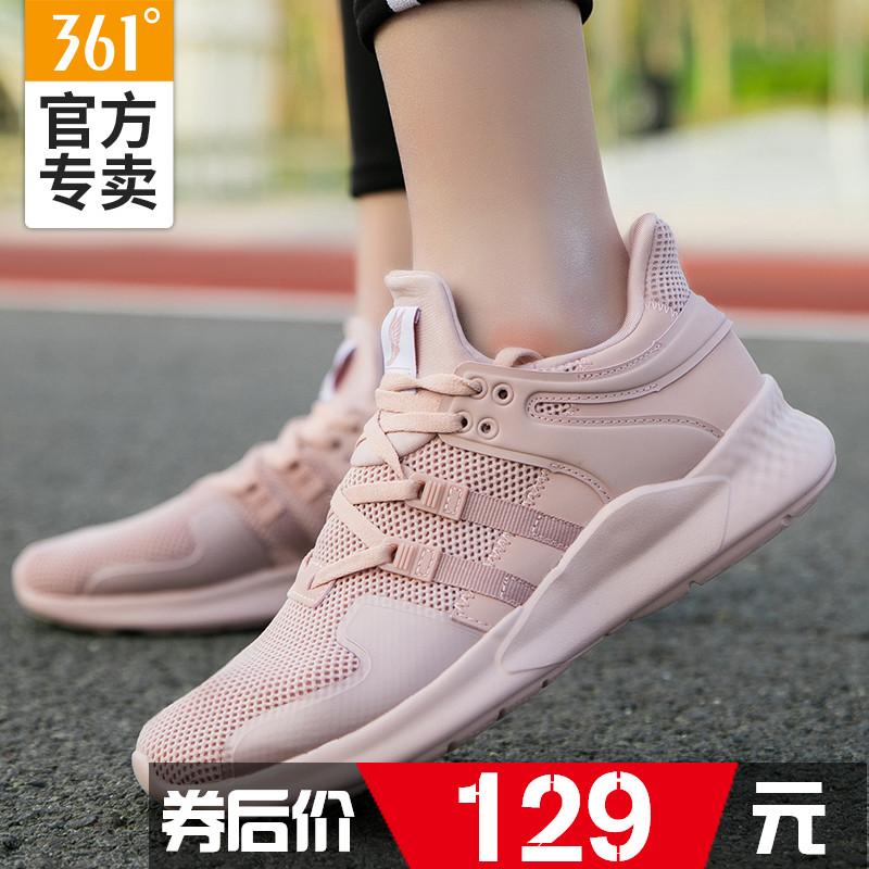 361运动鞋女皮面2018秋冬季新款正品361度跑步鞋女网面休闲椰子鞋