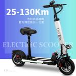 12寸锂电池电动滑板车成人折叠代驾两轮代步车迷你电动车自行车