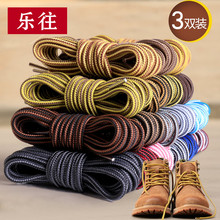 3 pairs of Martin boots, laces, men's and women's round thick casual shoes, outdoor shoes, overalls, shoes, casual double-color shoes and ropes