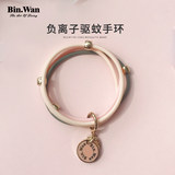 Binwan negative ion mosquito repellent hand ring female fragrance outdoor anti-mosquito bracelet hand-ring hand-repellent mosquito repellent bracelet anti-radiation
