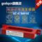 火灾监控漏电互感器 剩余电流式电气火灾监控探测器 方形0-1250A