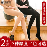 Pregnant women's underpants, silk stockings, underpants, stockings, bare legs, artifacts, abdomen, pantyhose, feet, velvet, spring and autumn dresses