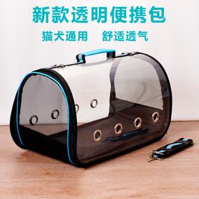 宠物外出便携包太空舱宠物包狗狗透明外出包猫咪背包猫笼子太空包