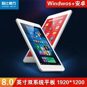 酷比魔方iwork8 Air8寸32GB四核Windows10安卓双系统平板电脑HDMI