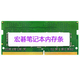 Acer / Acer new laptop memory DDR3 / DDR4 / 4G memory / 8G notebook memory