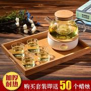 加厚玻璃煮花茶壶过滤水果泡茶壶耐热泡水壶套装家用蜡烛底座加热