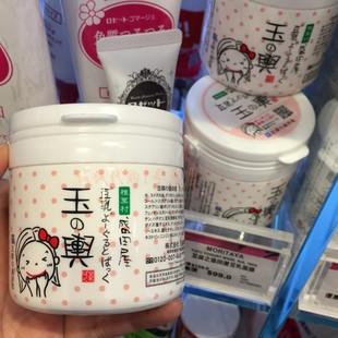 香港代购 日本豆腐の盛田屋豆腐面膜豆乳乳酪面膜 玉兴玉兴 150g