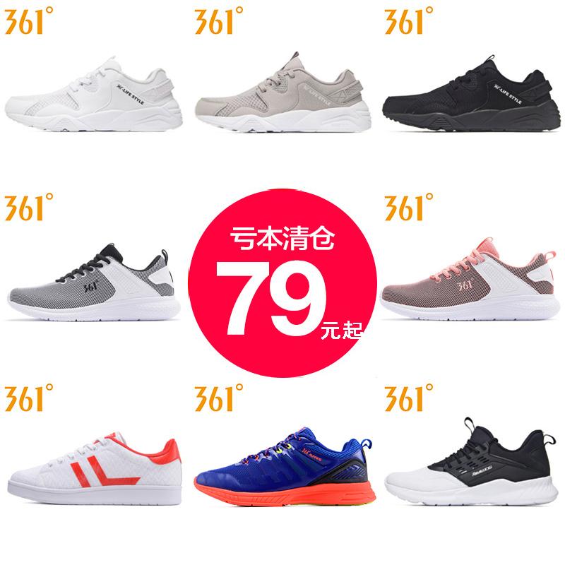361男鞋女鞋跑步鞋正品清仓网面板鞋女361透气休闲鞋断码运动鞋男