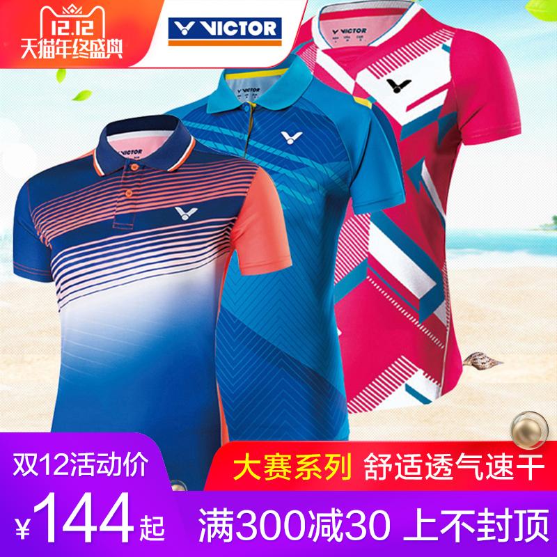 victor胜利羽毛球服运动短袖男女款比赛服 威克多正品透气速干T恤