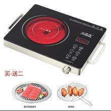 电陶炉家用爆炒大功率双环静音光波炉超薄触摸台式特价正品洛洋B1
