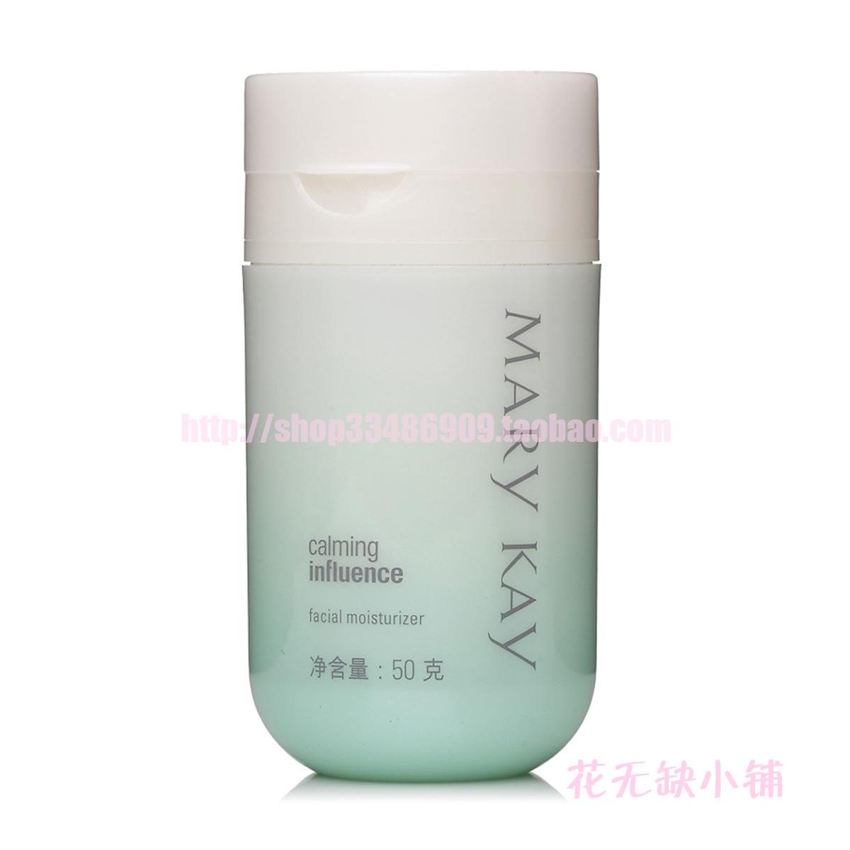 玫琳凱正品 舒顏護膚系列 舒顏保濕霜 50g面霜乳霜適合亞健康肌膚