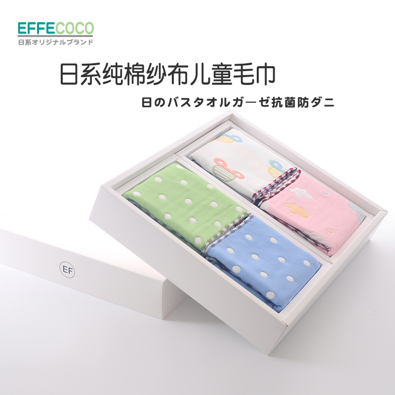 EF Japanese gift boxed cotton gauze cartoon child baby wash bath towel