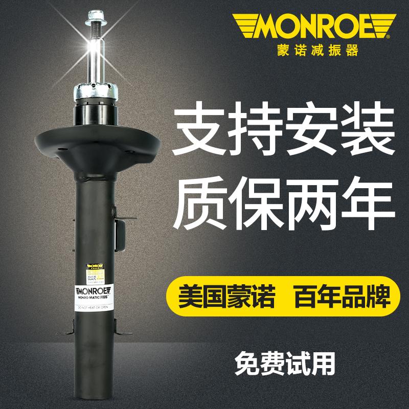北京现代伊兰特减震器