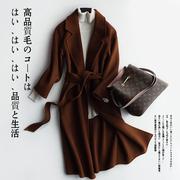 双面呢羊毛大衣女中长款毛呢外套秋冬季羊绒呢子收腰韩版反季清仓