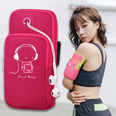 胳膊运动手机包跑步女手臂包男健身房电话包晨跑装手机袋子手腕包