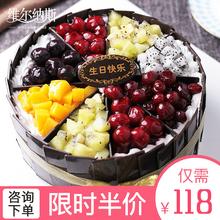 水果鲜奶生日蛋糕北京上海杭州天津南京广州深圳重庆全国同城配送