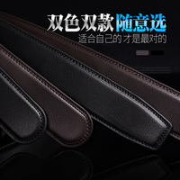 Belt men's leather belt men's automatic buckle headless belt youth middle-aged without business casual pants strip