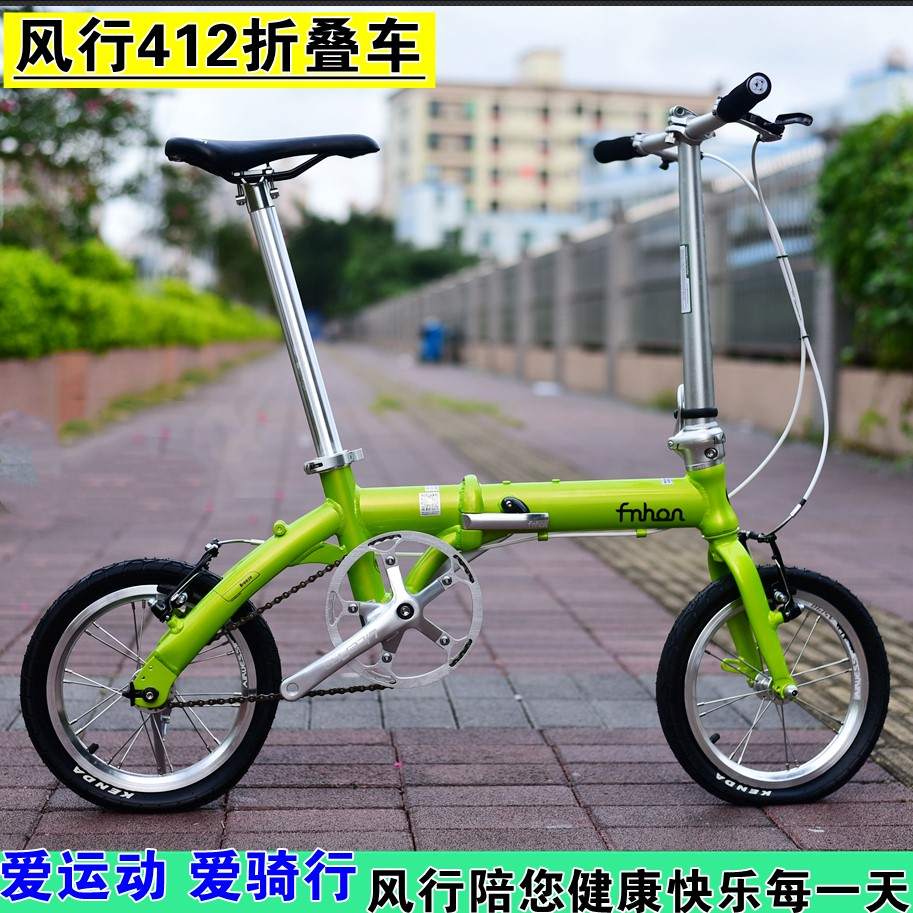 Велосипеды Артикул 546516641158
