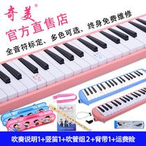 CHIMEI gag piano 32 touches 36 touches 37 touches enfants débutants étudiants avec l'enseignement en classe professionnelle jouant des instruments de musique