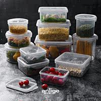 Plastic storage box home small set food fruit sealed box rectangular round kitchen refrigerator storage box