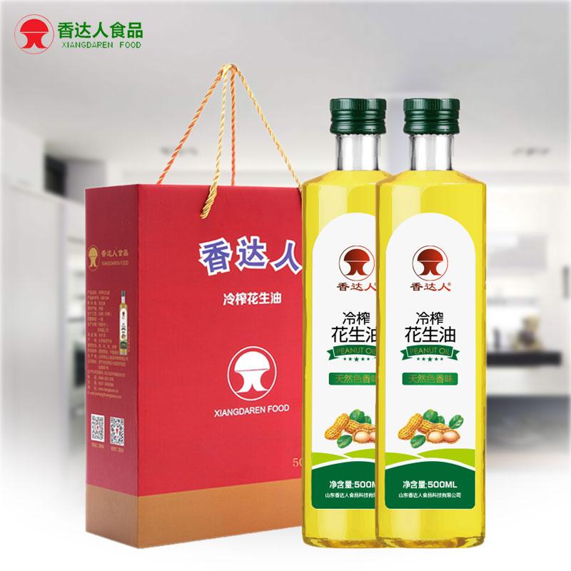 香达人冷榨花生油物理一级压榨食用油天然无添加500ml*2礼盒装