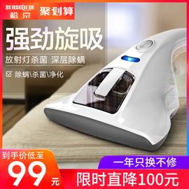 松京除螨仪家用床上去螨虫吸尘器紫外线杀菌机除蝻仪吸尘螨器小型图片