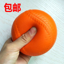 Childrens soft baseball safety sponge softball Sports Teen pupils exam training competition unarmed Group