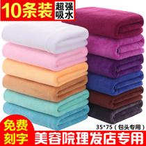 10条装 美容院理发店专用包头干发毛巾发廊美发加厚吸水毛巾批发