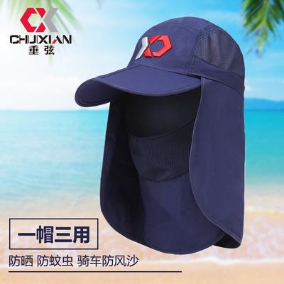 钓鱼用的遮脸帽子男垂钓秋冬季保暖钓鱼装备用品户外防晒遮阳