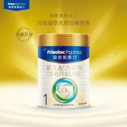 【尊耀升级】皇家美素力荷兰原装进口奶粉1段400g*1罐