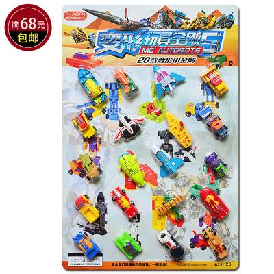 儿童吊板挂板玩具 变形机器人 变形汽车飞机小金刚 学校周边热卖