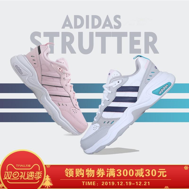 阿迪达斯女鞋2019年秋冬新款低帮复古老爹鞋运动休闲跑步鞋EG2689