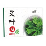 Moxa leaf sticking moxibustion sticking cervical vertebra sticking waist, leg, knee joint sticking shoulder and neck sticking moxa leaf sticking cold three-volt sticking heat sticking