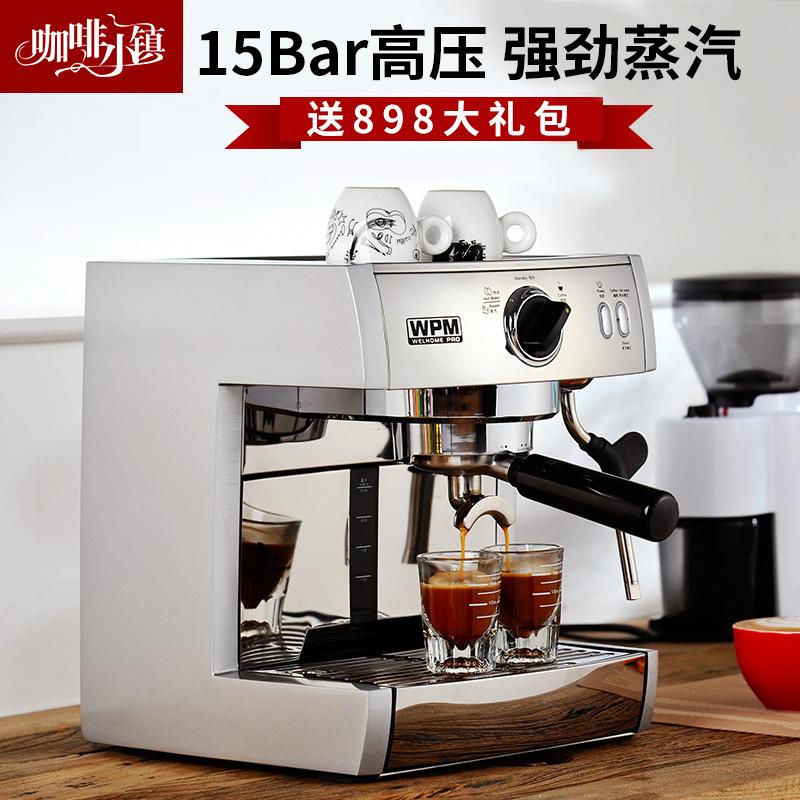 惠家全自动咖啡机
