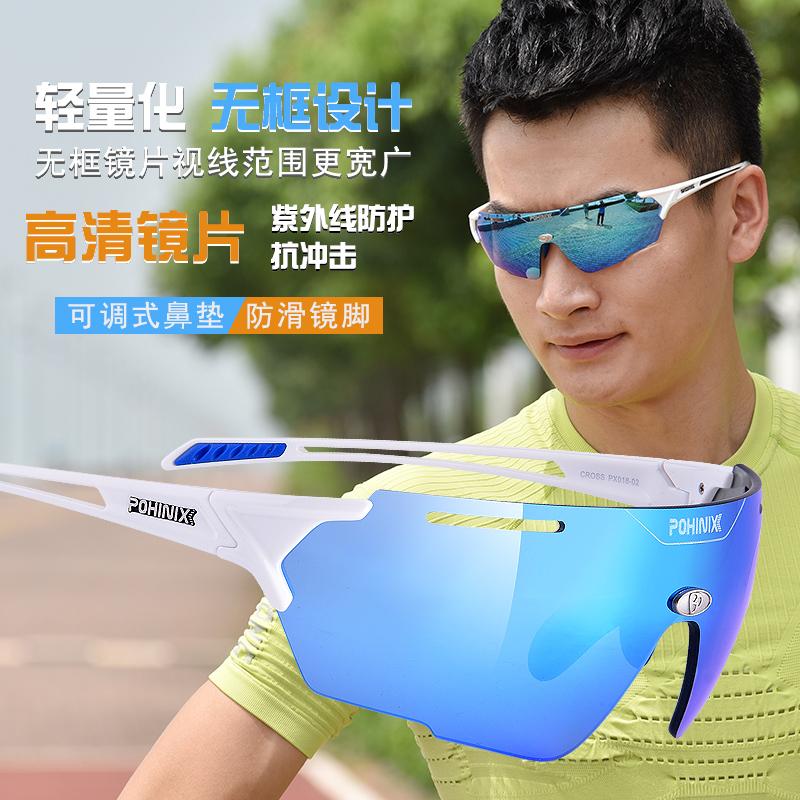 Защитные очки от ветра Артикул 597377142846