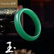 Famelux名侈 玉镯女东陵玉手镯日韩女款碧玉镯翡翠色送妈妈QR714