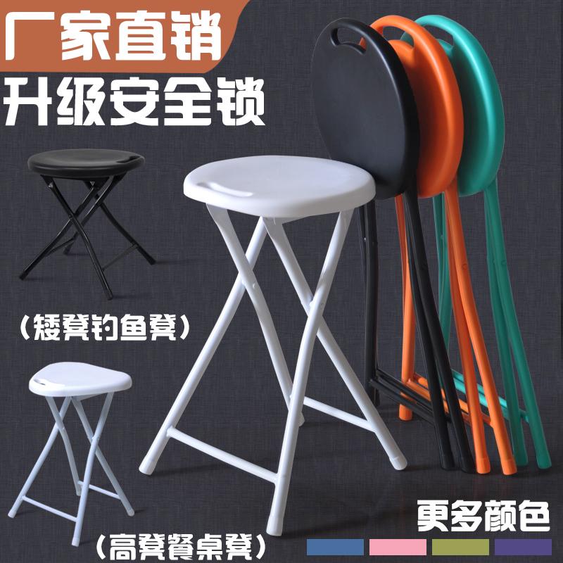 浴室用凳子折疊