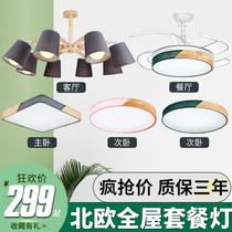 吸顶灯卧室灯长方形大气客厅灯创意餐厅阳台灯具灯饰led现代简约