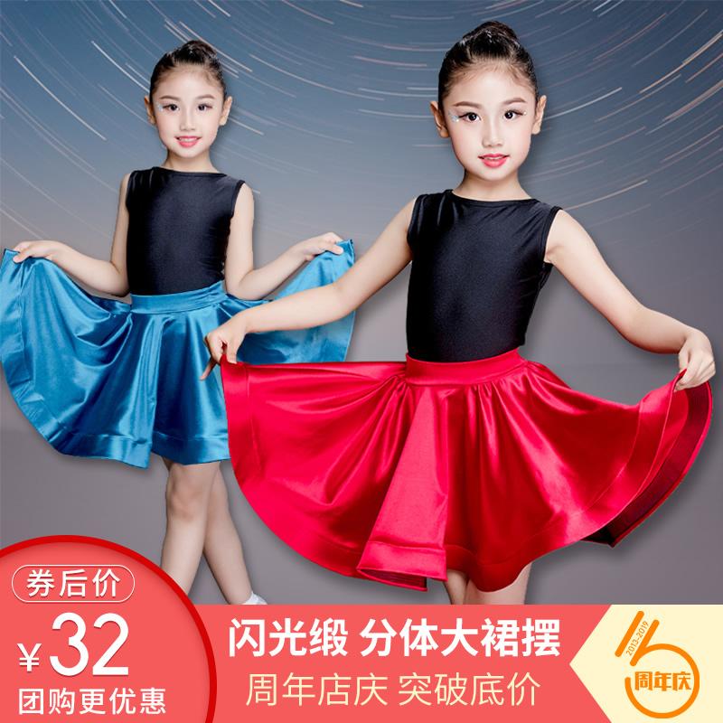 少儿拉丁舞服装儿童女孩练功服舞裙女童比赛专业舞蹈表演服连衣裙