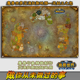 Wow World of Warcraft classic nostalgia Azeroth map series large canvas UV wall painting decorative painting