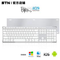 电信三网dtek70安卓全键盘KEYone黑莓BlackBerry上海实体店
